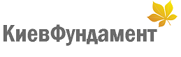 Киев Фундамент